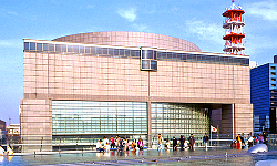 Aichi Prefectural Arts Theater, Concert Hall